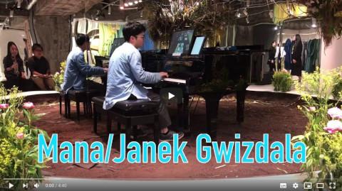 【ストリートピアノ】銀座でシャレオツなカッコいい曲を弾いてみた/Mana