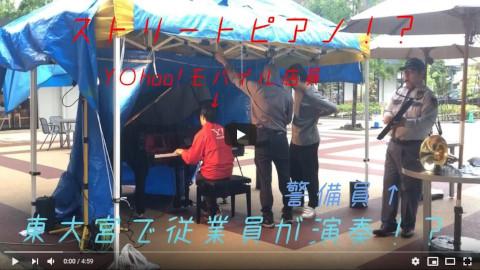【ストリートピアノ!?】ショッピングモールの従業員が生演奏してみた!!