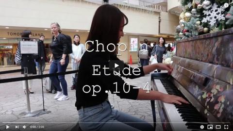 【ストリートピアノ】ショパンコンクールinASIAで1位になった時の曲を演奏してみた。