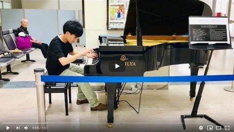 【ストリートピアノ】F.ショパン:子犬のワルツ / 【福山駅】