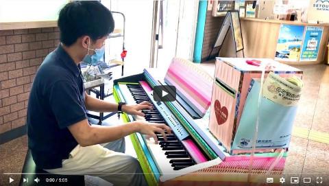 【ストリートピアノ】F.ショパン:華麗なる大円舞曲