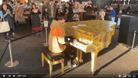 【都庁ピアノ】アンジェラ・アキ 手紙 〜拝啓 十五の君へ〜有名音大院生が即興で弾いてみた