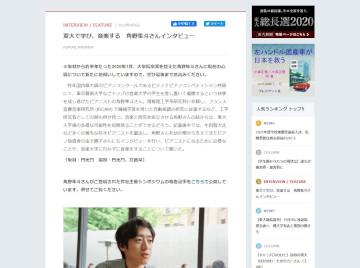 東大で学び、音楽する 角野隼斗さんインタビュー