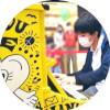 icon_yuma