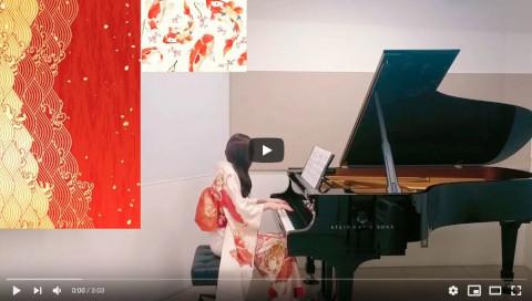 【ピアノ納め】天城越え /石川さゆり cp. Steinway