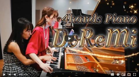 【ドレミの歌 Do-Re-Mi】ピアノ連弾上級 4hands piano| Piano duo PIANOISM