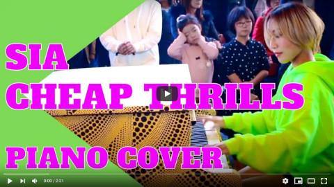 【Street Piano】Sia - Cheap Thrills PIANO COVER