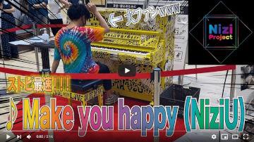 【ストピ最速】Make you happy を虹プロガチファンが生演奏