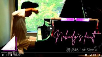 Nobody's fault(ピアノ)/ 櫻坂46